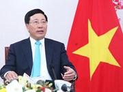 亚洲七国领导将出席亚洲未来国际会议 范平明副总理将率团与会