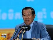 柬埔寨人民党在 第三届首都省市县区理事会选举中取得大多数选票