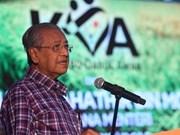 马来西亚加大吸引外资力度 推动国内经济发展