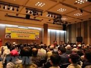 韩国健康管理协会谴责美国在越南战争中使用化学毒剂的行为