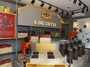 中原咖啡将在俄罗斯零售连锁店上架销售