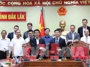 得乐省拨款6600万美元用于兴建DHN高科技农业综合体