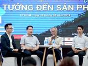 2019年越南人才奖在胡志明市正式启动