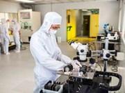 越南对外投资资金主要投入科学技术领域