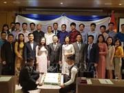 越南企业俱乐部在缅甸成立