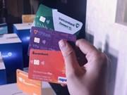 越南多家银行正式发行内地芯片卡