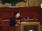 加入国际劳工组织公约第98号公约--越南在实施CPTPP做出的努力