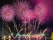 2019年岘港市国际烟花节筹备工作就绪