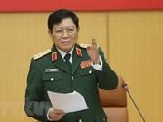 越南高级军事代表团赴新加坡出席第18届香格里拉对话