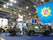 越南参加捷克布尔诺国际安防展览会