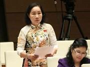 越南第十四届国会第七次会议:大力改善投资营商环境  为人民和企业创造便利