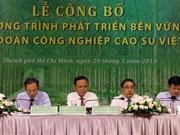 越南橡胶工业集团公布2019-2024年可持续发展计划