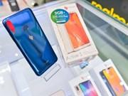 越南Vingroup集团的智能手机Vsmart在缅甸上市