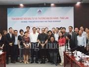 促进越南岘港市与泰国的贸易对接