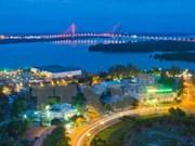 芹苴市呼吁新加坡企业对该省优势产业进行投资