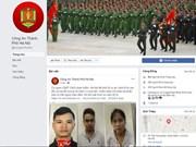 河内市公安机关将通过脸书社交网接收有关安全秩序的信息