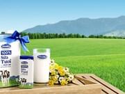 越南努力提升原料奶的供应量