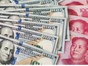 5月31日越盾兑美元中心汇率下降2越盾