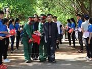 嘉莱省为17具在柬埔寨牺牲的越南烈士遗骸举行追悼会和安葬仪式