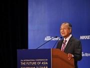 马来西亚总理建议设立亚洲共同货币