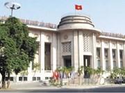 越南国家银行就美国将越南列入观察名单一事发布官方信息