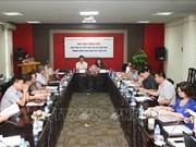 保护与弘扬越南少数民族文化价值
