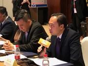 东盟与中国共同加强产业合作