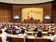 越南第十四届国会第七次会议重点开展质询和答复质询活动