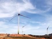 广治省为风电光电项目大力招商引资