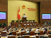 越南第十四届国会第七次会议公报(第11号)