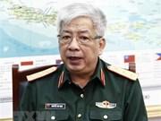 越南副防长阮志咏:无论如何都要维护好和平稳定