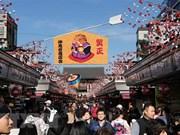 东南亚—日本旅游业增长的推进器