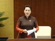 越南国会第七次会议质询和答复质询活动开幕