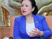 越南对联合国安理会非常任理事国席位竞选持有乐观态度是有依据的