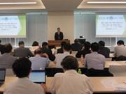 富安省呼吁日本投资者对6个项目进行投资