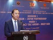 东盟与日本是彼此密切而重要的伙伴