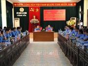 越南清化省与老挝华潘省就工会活动举行经验交流会