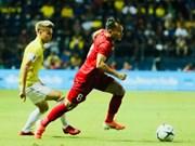 2019年泰国国王杯:越南队1-0取胜泰国队