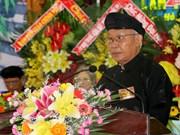 第五届越南和好教教徒全国代表大会在安江省举行