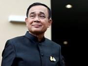泰国大选结果出炉 巴育当选新一届政府总理