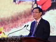 越南东盟一站式服务机制国家指导委员会成员调整