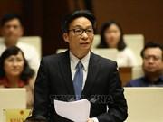越南第十四届国会第七次会议:越南党和国家一直尊重人民的宗教信仰自由权