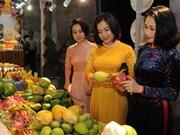 越南大力促进农产品和食品出口中国