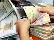 越南政府债券发行:本周筹集资金2.7万亿越盾