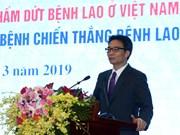 越南政府总理批准成立国家消除结核病委员会