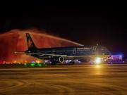 越南云屯国际机场开通云屯至韩国首尔航线