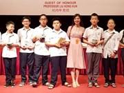 越南学生在亚太地区数学奥林匹克竞赛获得5枚金牌