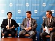 有关湄公河流域各国与美国合作关系的镁瑞丁外交论坛在华盛顿举行