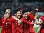 越南U23球队与缅甸U23球队国际足球友谊赛:越南2:0取胜缅甸