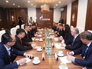越共中央经济部部长阮文平出席圣彼得堡国际经济论坛全体会议